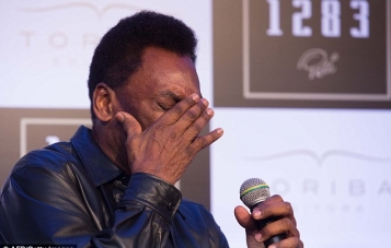 Pele launches luxury book